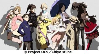 occultic-nine